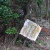 宝満宮は、巨大なパワーを放つ御神体磐座が!対馬 長崎県の画像