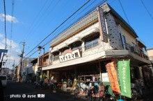 京都 キネマ・キッチン