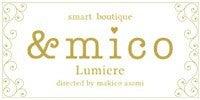 smart boutique &mico