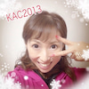 KAC2013の画像