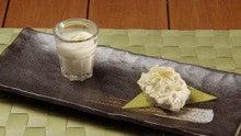 和とバスクの世界前菜
