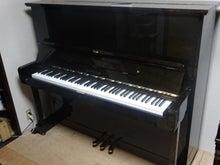 大橋ピアノ