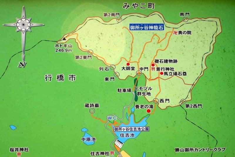 御所ヶ谷神籠石/地図