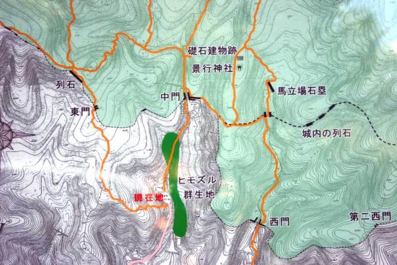 御所ヶ谷神籠石/地図②