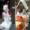 街で見つけたクリスマス☆彡の画像