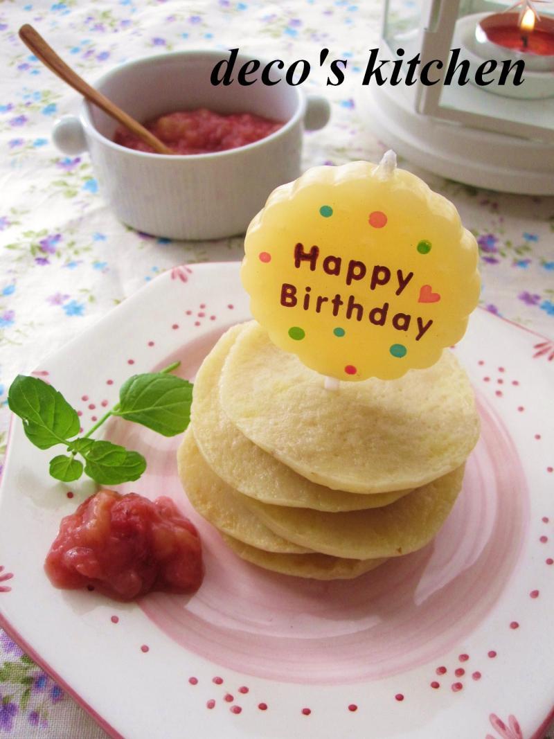 離乳食★もちもちバナナヨーグルトパンケーキ♪ ~卵・砂糖不 ...