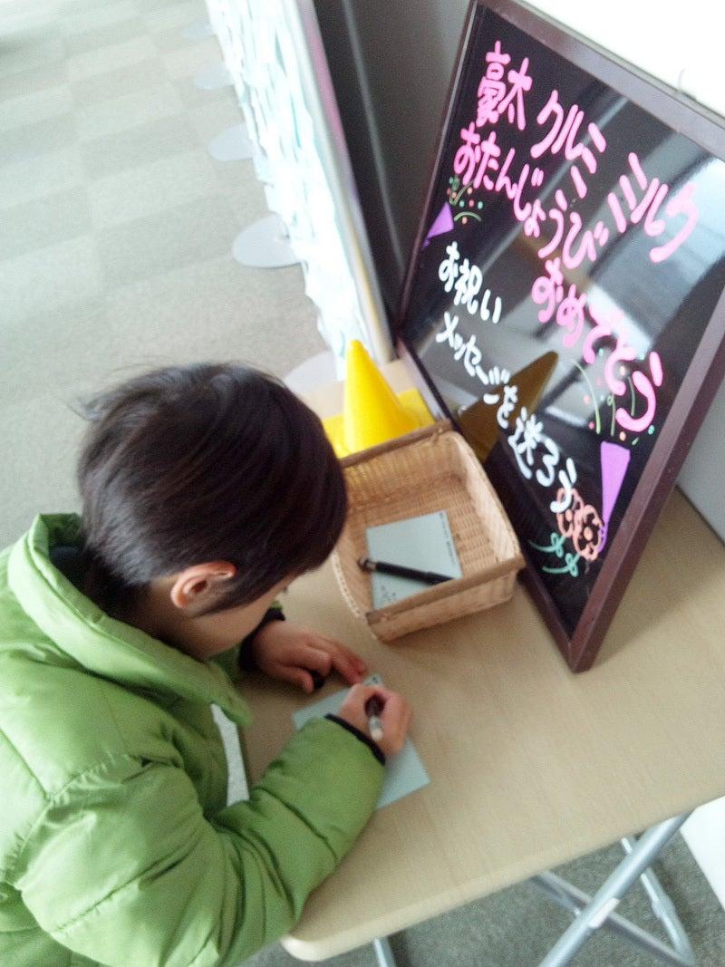 Milk Chan 日記「【Chocobo】 オメガ固定メン …