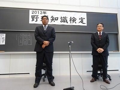 駒田氏蛭間氏