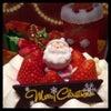 クリスマスケーキ♡の画像
