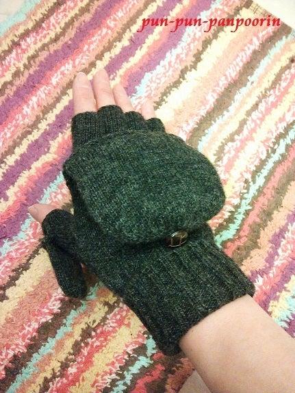 カバーを付けて・・・ミトンにして・・・ 手首の部分も伸ばせば・・・超温かいです~♪