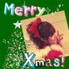 ハッピーメリークリスマス!の画像