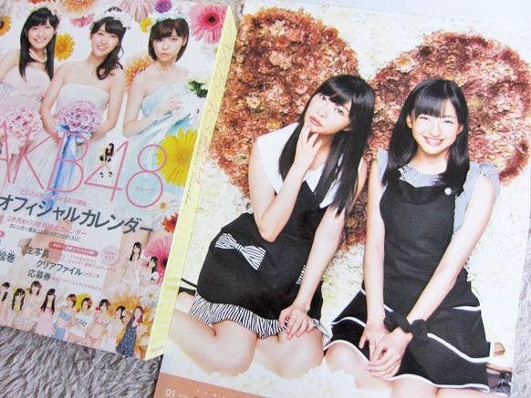 AKB48オフィシャルカレンダー2014