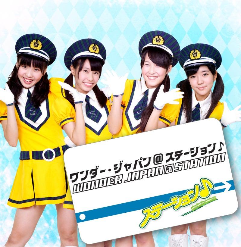 7th Single「ワンダー・ジャパン@ステーション♪」 2014年1月22日 ...