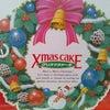 クリスマスケーキ☆彡の画像