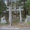 太祝詞神社は神事、占いの力を秘める神様★ 対馬 長崎県の画像