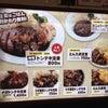 美味しい〜大阪トンテキ!の画像
