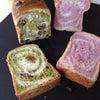 レシピ調整中♪ マーブル食パン春色編の画像