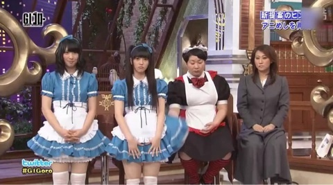 748 ミニ動画(128)G.I ゴロー 亜...