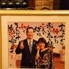 城山観光ホテルでのウエディングフォト きらめきの結婚式3の画像