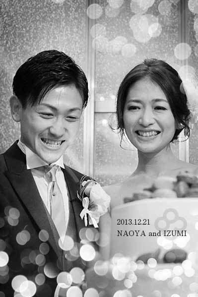 83会【Happy Wedding!】NAOYA&IZUMI♥ | 83会ブログ