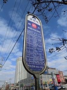 12/22 日本統治時代に米運搬のために建てられた駅舎~臨陂駅(インピヨク ...