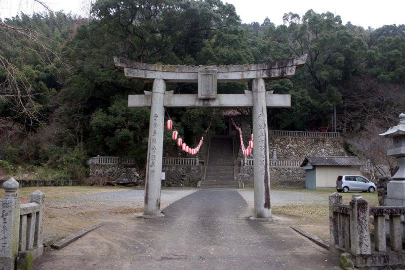 鬼ヶ城/須佐神社