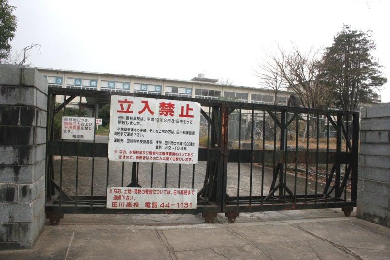 鎮西原城/正門前には立入禁止の看板
