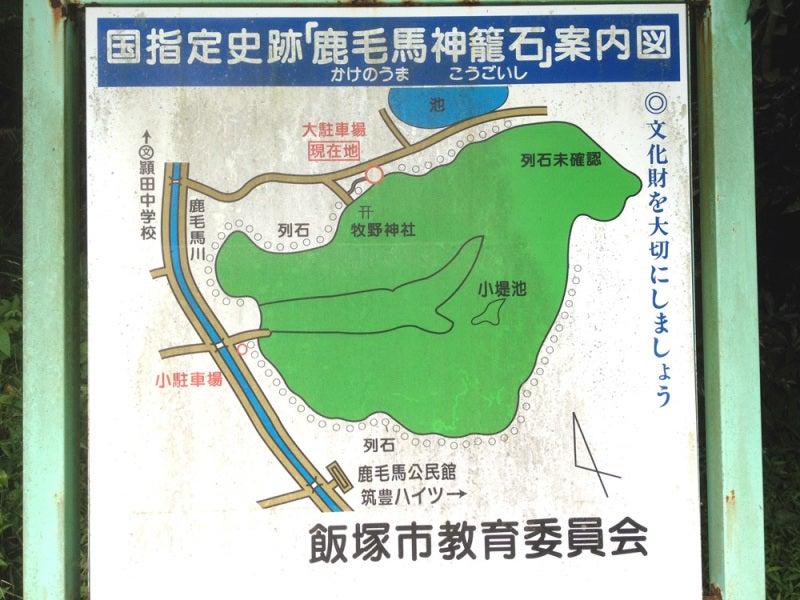 鹿毛馬神籠石/案内図
