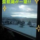 長浜ロイヤルホテル店オープン致しました!の記事より