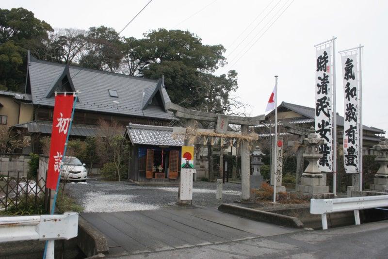 猫城/月瀬八幡宮