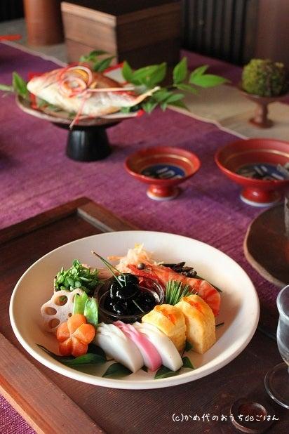 お正月のテーブル おせち料理の「皿盛り」の練習♪