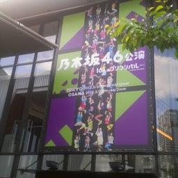 画像 乃木坂46 2013年 総括カナ? の記事より 2つ目