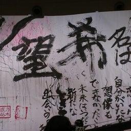 画像 乃木坂46 2013年 総括カナ? の記事より 1つ目