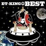 et_best_h1_s