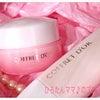 美容液80%配合の「コフレドール」美容液下地&美容液ファンデーション❤の画像
