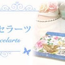 1月・2月スケジュール更新☆11月から新サロンにの記事に添付されている画像