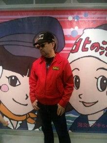 with あまちゃん