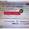 確定申告・法人決算が楽になる!『マネーフォワード For BUSINESS』β版リリース☆の画像