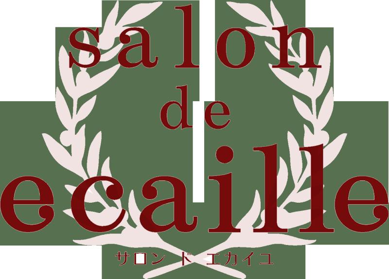 完全予約制プライベートホームネイルサロン salon de ecaille