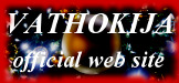 VATHOKIJA official web site