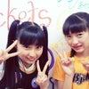 ☆2013年最後☆(華山志歩)の画像