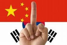 経済 日本 の 底力 韓国