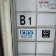 12/27 新宿FN…