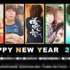 Happy New Yearヽ(*´∀`)ノ*.o゜+:,*の画像