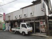 横丁鉄道・奈良