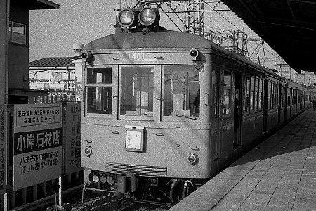 鉄道車輌401集 100.京王デハ1400...