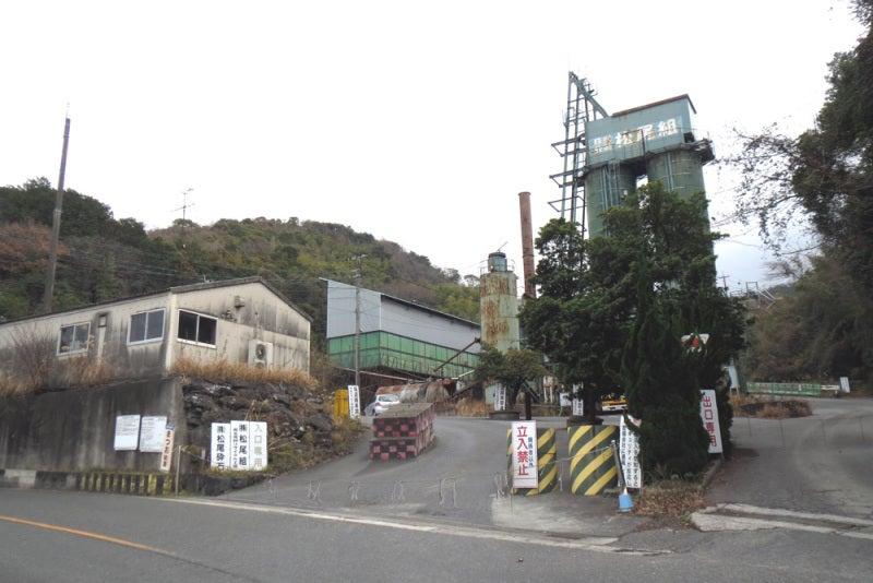 畑城/②松尾組(砕石場)