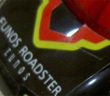 loadster zoom1