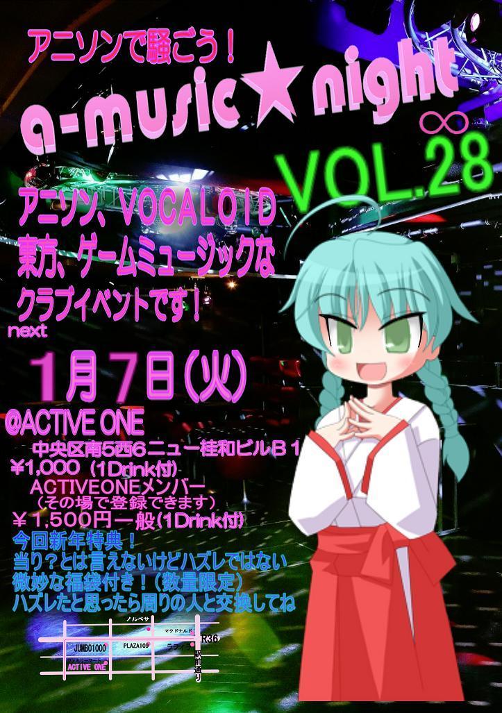 札幌 アニクラ クラブイベント a-MUS!C★night