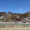 三峰神社の画像